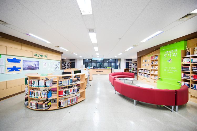 원주캠퍼스 도서관