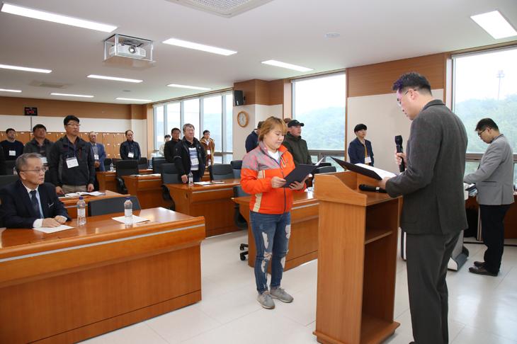 강릉원주대 농수산인교육원 입학식
