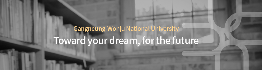 Gangneung-wonju national university, Toward your dream, for the future