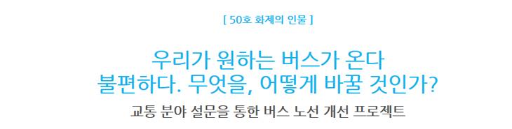 강릉원주대 웹진